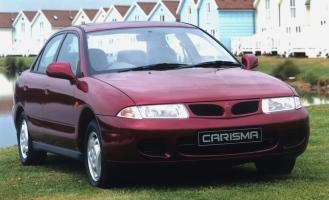 1996 Mitsubishi Carisma - Really?!