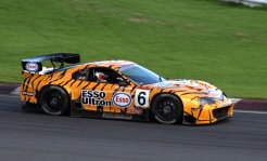 Esso Ultron Tiger Toyota Supra raced in the All-Japan Grand Touring Car Championship