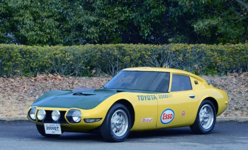 Yatabe Speed Trial Toyota 2000GT from 1966