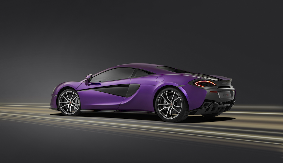 2015 McLaren 570S Coupe by MSO