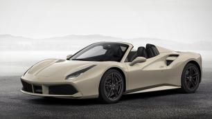 Ferrari Grigio Ingrid