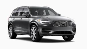 Volvo Osmium Grey